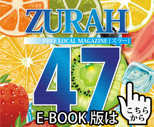 ZURAH ebook